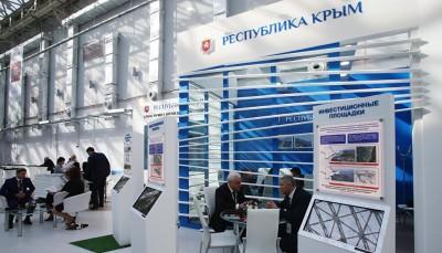 Правильное оформление инвестиционного проекта в Крыму